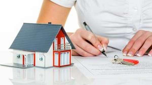 Улучшение жилищных условий для граждан
