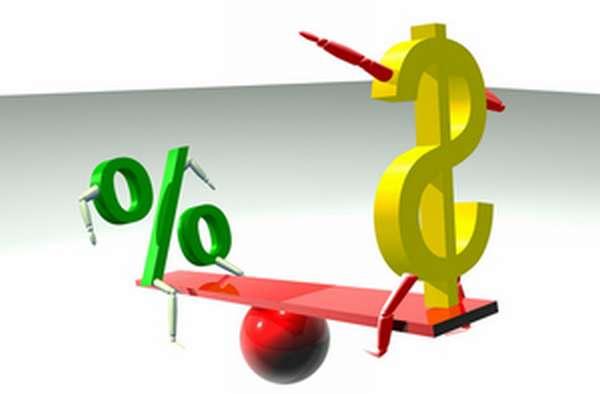 Возврат процентов ипотеки - правила оформления