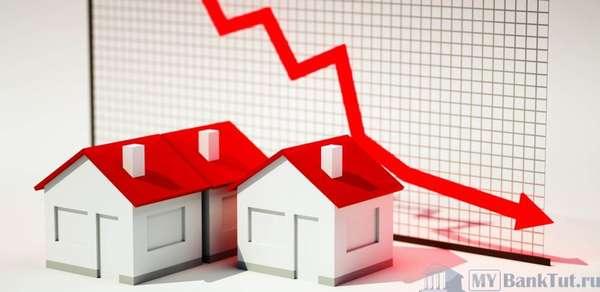 Особенности покупки квартиры в ипотеку на вторичном рынке