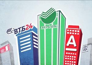 ипотеки в банках России