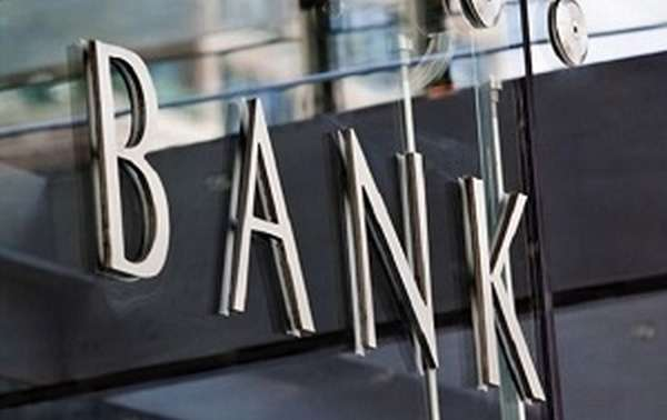 как относятся банки?