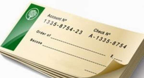 банковские реквизиты по инн организации