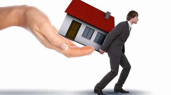Ипотечный заемщик