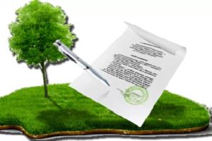 Важнейший документ - это право на владение земельным участком