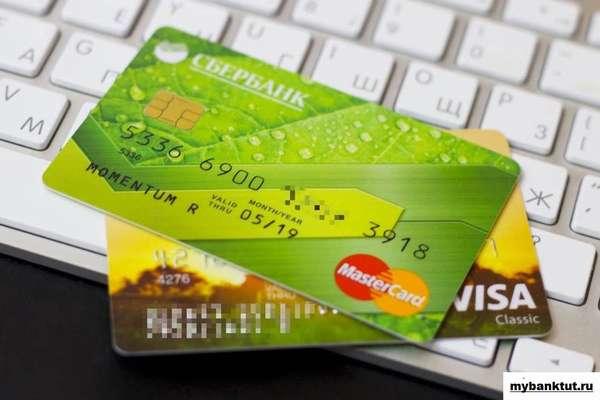Перевести деньги с карточки на счет