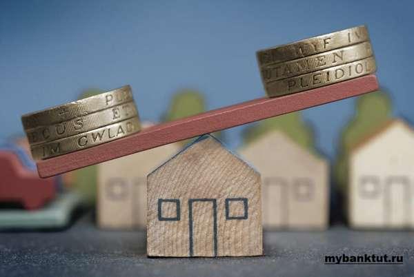 Рефинансирование ипотеки в 2018 году: возможные риски