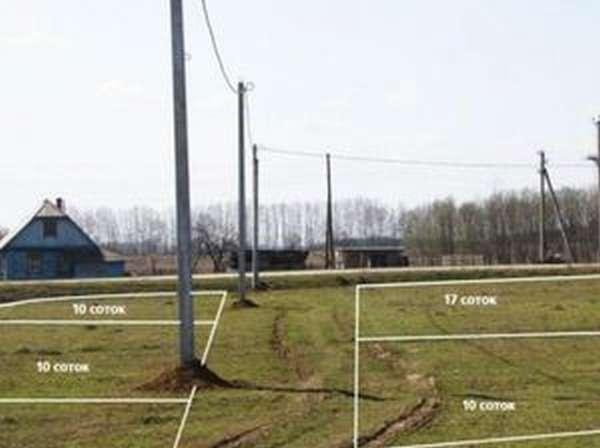 Пересечение границ земельного участка