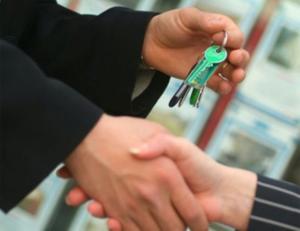 При покупке ипотечного жилья покупатель не несет каких либо рисков