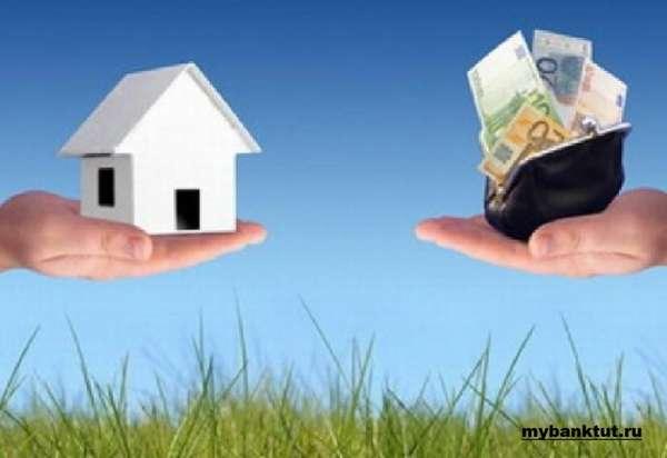 Ипотечное кредитование и законодательство