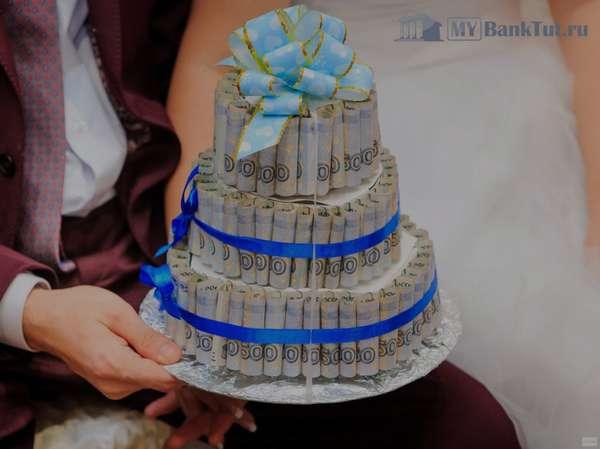 торт из денег на свадьбу