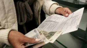 Как узнать задолженность по коммунальным услугам в интернете