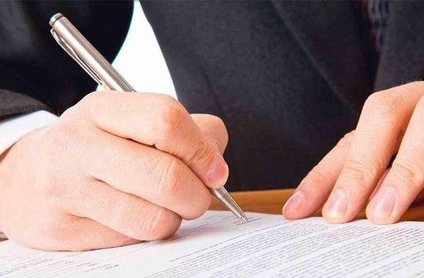Как оформить письмо о намерениях