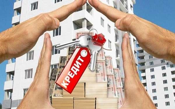 Как сдать ипотечную квартиру