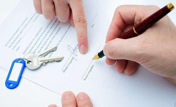 Действие договора аренды