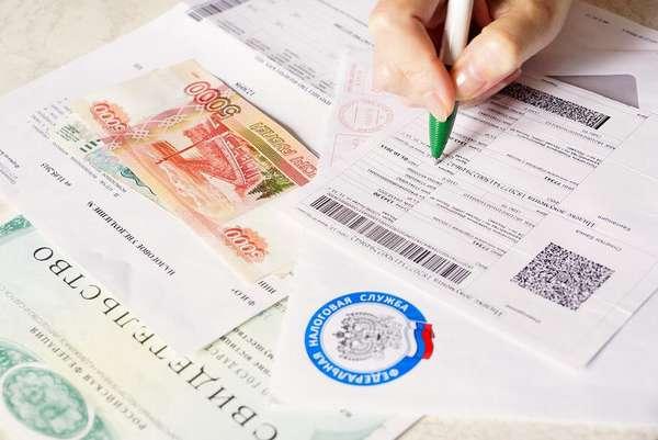 оплатить госпошлину за регистрацию права собственности