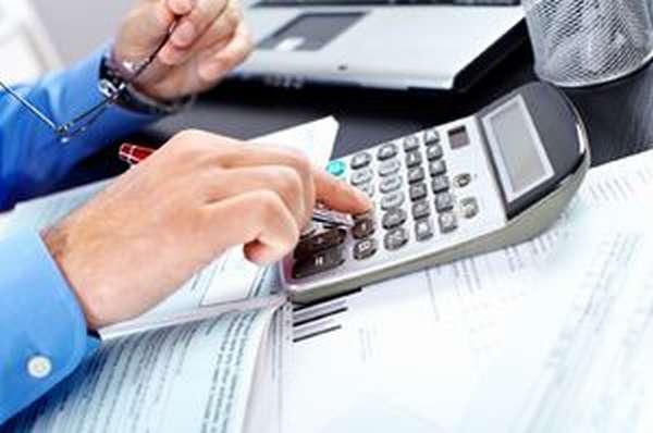 Процентная ставка налогооплаты в инспецию