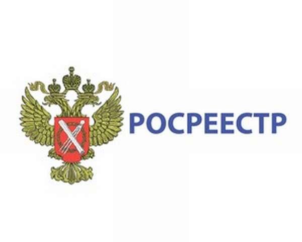 Регистрация в Росреестре договора долевого участия