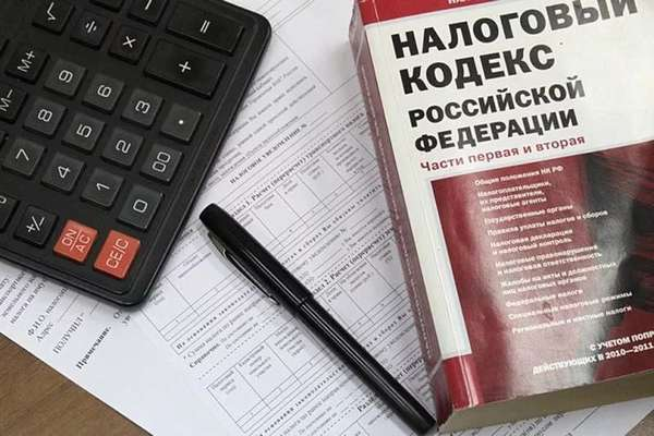 В НК РФ внесены изменения в статьи о счетах-фактурах и доходах, не ...