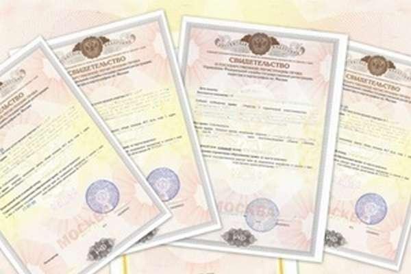 Регистрация права на собственность