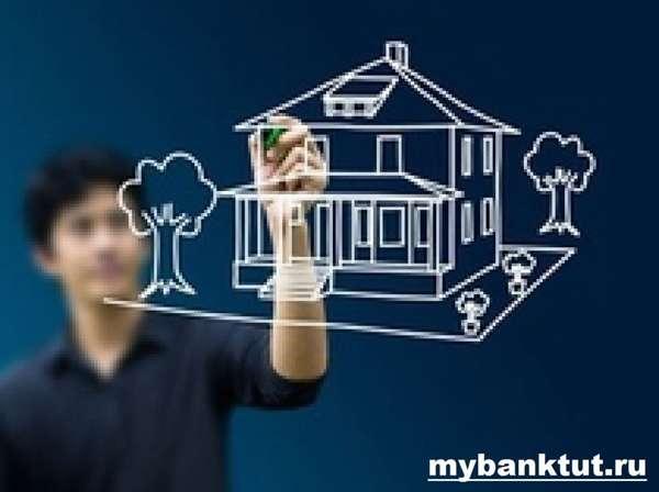 Особенности ипотеки с господдержкой