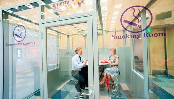 курение в подъезде запрещено объявление