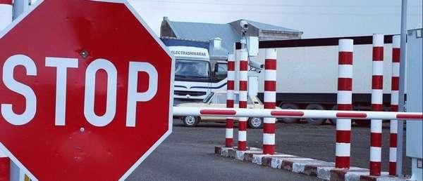 Как снять запрет на въезд в РФ - образец заявления
