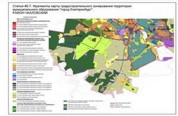Градостроительство по кодексу
