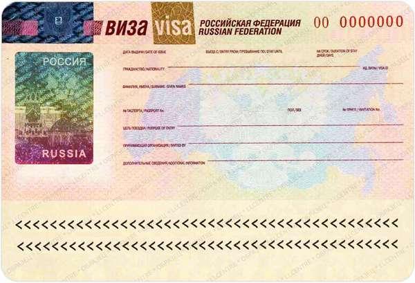 Новая виза для въезда в РФ