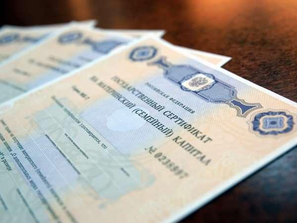 какие документы нужны для получения материнского сертификата