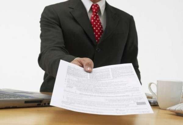 Согласие собственника на продажу права аренды