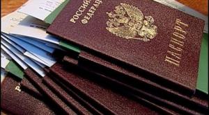 Для получения выписки из домовой книги нужно предоставить требуемые документы