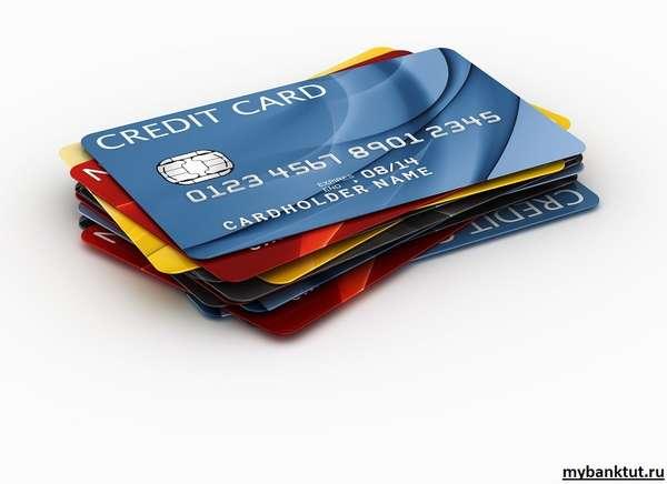 Кредитная карта безработным