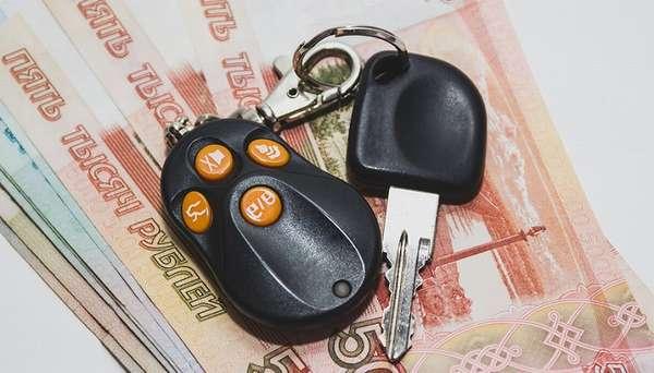 Расторжение договора аренды авто