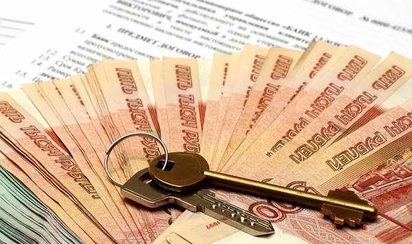 Прекращение аренды жилья