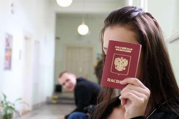 документы на прописку в паспортный стол