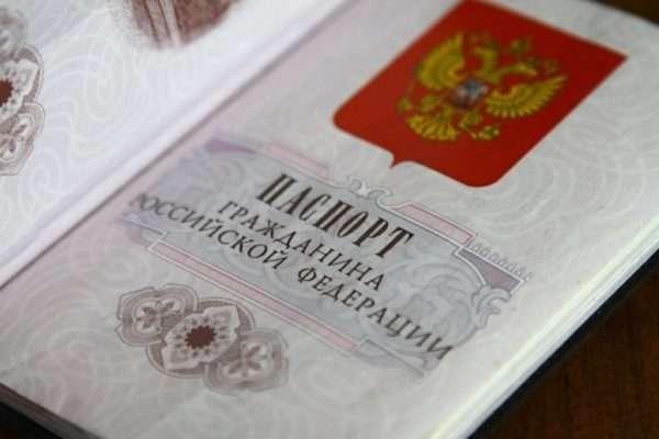 Документ удостоверяющий личность на территории РФ: список