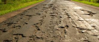 плохая дорога в деревне