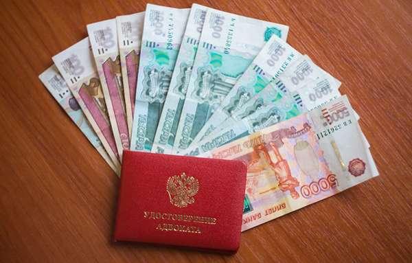 Суд взыскал 1,3 млн руб. судебных расходов на оплату услуг адвоката