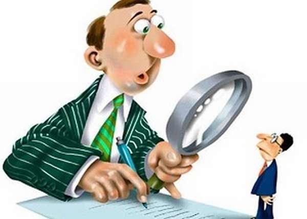 как проверяют заемщиков?