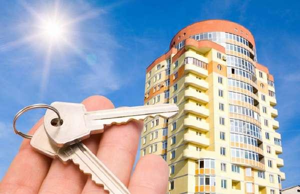 покупка апартаментов плюсы и минусы