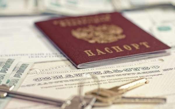 Документы для регистрации договора найма