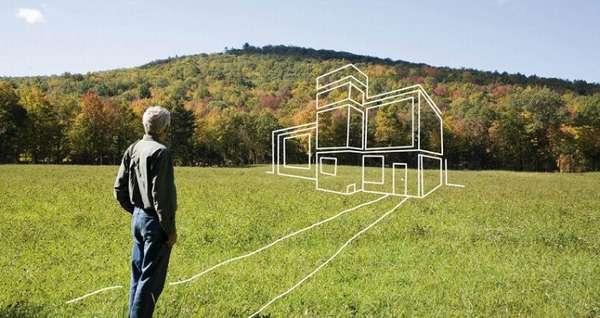 Договор залога прав аренды земельного участка