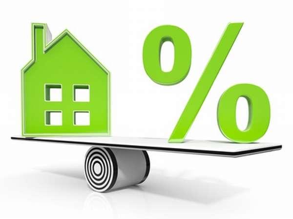 ипотека и ипотечный кредит разница