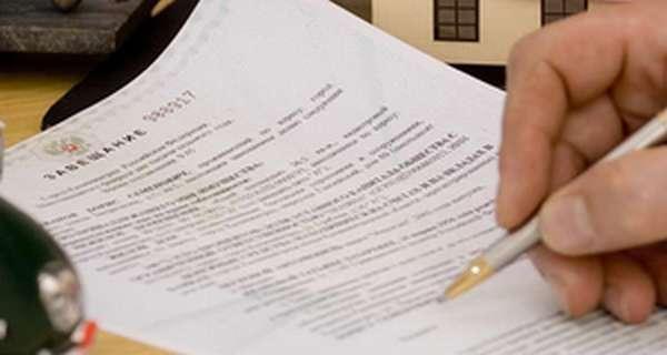 Преимущества документа