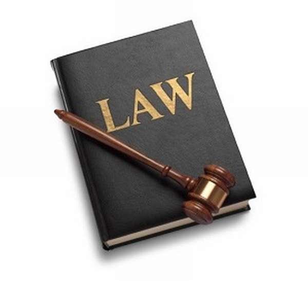 законодательное обооснование