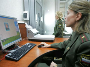 За оформлением регистрации следит миграционная служба
