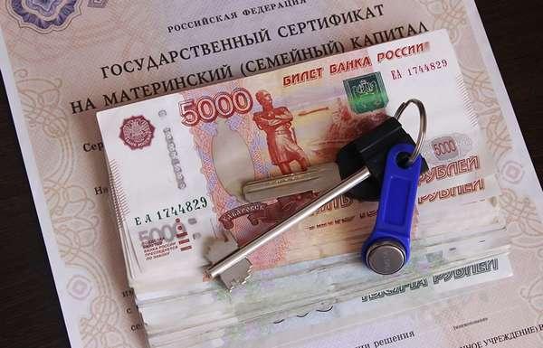 досрочное погашение ипотеки материнским капиталом