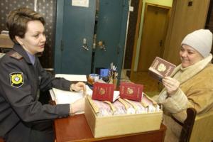Документы о регистрации может подавать один родитель с согласием другого