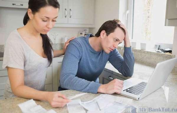 Как оформить ипотеку в банке, если работаешь неофициально