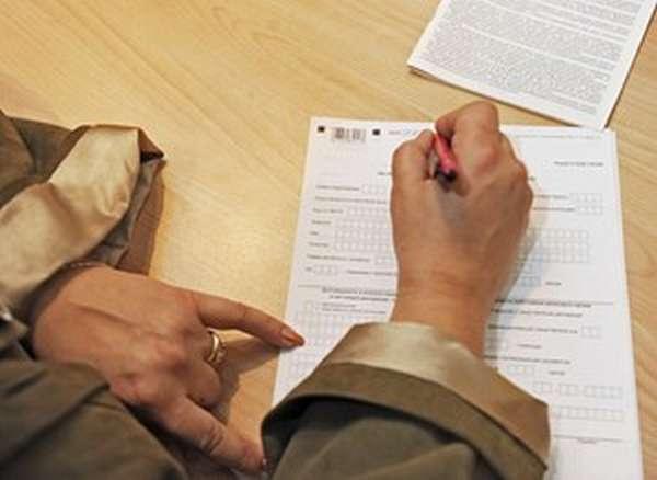 Налоговая декларация для инспекции